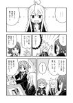 ... /\/\/\ 0_0 3girls :d asahi_(onii-chan_wa_oshimai) bangs blazer blush closed_eyes closed_mouth collared_shirt comic crossed_arms desk eyebrows_visible_through_hair flying_sweatdrops genderswap genderswap_(mtf) greyscale hair_between_eyes hand_up jacket momiji_(onii-chan_wa_oshimai) monochrome multiple_girls nekotoufu obentou onii-chan_wa_oshimai open_mouth oyama_mahiro school_desk shirt sidelocks sitting smile spoken_ellipsis translation_request two_side_up |_|