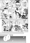 6+girls bow comic detached_sleeves dress fujiwara_no_mokou glasses greyscale hair_bow hair_tubes hakurei_reimu hat highres kamishirasawa_keine kawashiro_nitori kirisame_marisa komeiji_koishi long_hair long_sleeves low_twintails mashuu_masaki monochrome multicolored_hair multiple_girls neck_ribbon ofuda ofuda_on_clothes ribbon school_uniform short_hair short_sleeves short_twintails skirt sweater_vest third_eye touhou translation_request twintails two-tone_hair usami_sumireko very_long_hair vest witch_hat