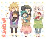 3boys 3girls baby bakugou_katsuki bakugou_mitsuki blue_eyes blush boku_no_hero_academia cardigan chibi closed_eyes coat full_body green_eyes green_hair hood long_hair long_skirt midoriya_inko midoriya_izuku mother_and_son multicolored_hair multiple_boys multiple_girls onesie open_mouth pacifier pink_skirt red_eyes redhead short_hair skirt smile spiky_hair todoroki_rei todoroki_shouto two-tone_hair uppi white_hair younger