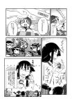 6+girls akagi_(kantai_collection) character_request comic elbow_gloves epaulettes female_admiral_(kantai_collection) fubuki_(kantai_collection) glasses gloves headgear highres kantai_collection kitakami_(kantai_collection) long_hair military military_uniform miniskirt monochrome moroyan multiple_girls mutsu_(kantai_collection) mutsuki_(kantai_collection) nagato_(kantai_collection) naval_uniform skirt thermometer translation_request uniform very_long_hair zuikaku_(kantai_collection)