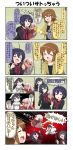 4koma 5girls ahoge angry arms_up black_hair blank_eyes bowing brown_eyes brown_hair chibi clenched_hands closed_eyes coat comic commentary_request dark_skin flying_sweatdrops ghost_tail glowing_finger grey_eyes hair_between_eyes hair_ornament hairclip highres hinata_nagomi japanese_clothes kimono long_hair long_sleeves monme_(yuureidoushi_(yuurei6214)) multiple_girls neckerchief one_eye_closed open_clothes open_coat open_mouth original outstretched_arm pink_hair pleated_skirt pointy_ears reiga_mieru school_uniform serafuku shaded_face short_hair skirt smile sweatdrop tail translation_request ukino_youko white_kimono wide_sleeves yellow_eyes youkai yuureidoushi_(yuurei6214)