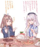 2girls az_toride blue_eyes brown_eyes cake employee_uniform food fork hachimaki headband high_ponytail index_finger_raised kantai_collection kashima_(kantai_collection) lawson light_brown_hair long_hair long_sleeves multiple_girls ponytail shirt short_sleeves sidelocks silver_hair simple_background striped striped_shirt translation_request tsurime twintails uniform upper_body wavy_hair white_background zuihou_(kantai_collection)
