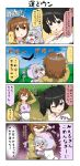 >_< ... 3girls 4koma backpack bag binbougami bird birdlime black_hair blue_sky blush brown_eyes brown_hair cheek_press chibi closed_eyes coat comic commentary_request crying eyebrows_visible_through_hair grey_eyes grey_hair hair_between_eyes hair_ornament hairclip hand_on_another's_head hand_on_head hand_on_own_chin highres hood hood_up hoodie hug japanese_clothes long_sleeves miko multiple_girls one_eye_closed open_mouth original patches poop reiga_mieru shaded_face sidelocks sky smile spoken_ellipsis streaming_tears surprised sweatdrop tears thought_bubble translation_request tree trembling twintails violet_eyes yamaki_mikoto youkai yuureidoushi_(yuurei6214)