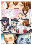 >_< /\/\/\ 1boy 5girls :d :o =_= admiral_(kantai_collection) akatsuki_(kantai_collection) anchor_symbol bangs black_hair black_hat black_sailor_collar black_shirt black_skirt blood blue_eyes blue_hair blush brown_eyes brown_hair closed_eyes closed_mouth comic eyebrows_visible_through_hair faceless faceless_male fang flat_cap folded_ponytail gloves green_skirt hair_between_eyes hand_on_another's_head hat heart hibiki_(kantai_collection) high_ponytail highres ikazuchi_(kantai_collection) inazuma_(kantai_collection) itakurakou1993 jacket just_as_planned kantai_collection lightning_bolt long_hair long_sleeves military_jacket multiple_girls neckerchief nose_blush nosebleed o_o one_eye_closed open_mouth outstretched_arms pleated_skirt ponytail profile purple_hair red_neckwear sailor_collar school_uniform serafuku shirt short_sleeves skirt sleeves_past_wrists smile sparkle_background star translation_request very_long_hair violet_eyes white_gloves white_jacket white_sailor_collar white_shirt yuubari_(kantai_collection)