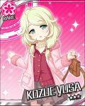 blonde_hair blush character_name green_eyes idolmaster idolmaster_cinderella_girls jacket kozue_yusa long_hair smile stars
