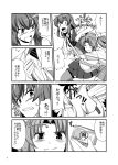 2girls angry arashi_(kantai_collection) ascot bag bangs blush bow breast_grab buttons can canned_food closed_eyes comic dress_shirt eyebrows_visible_through_hair flying_sweatdrops grabbing greyscale hair_bow highres holding holding_can hug hug_from_behind kagerou_(kantai_collection) kantai_collection monochrome monsuu_(hoffman) motion_lines multiple_girls open_mouth page_number pleated_skirt school_uniform shirt short_sleeves shoulder_bag skirt smile sweatdrop thigh-highs translation_request vest yuri
