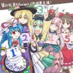 5girls :d :i anger_vein arms_up blonde_hair blue_hair bow brown_eyes brown_hair bubble_skirt commentary_request dress expressionless eyebrows_visible_through_hair food frown fruit green_eyes green_hair green_skirt hair_between_eyes hair_bow hair_tubes hakurei_reimu hand_on_another's_head hat hata_no_kokoro head_tilt headwear_switch heart heart_of_string hinanawi_tenshi holding holding_sign komeiji_koishi layered_dress leaf long_hair long_sleeves looking_at_another looking_at_viewer looking_back mail_(mail_gell) medium_hair mob_cap multiple_girls number oni_mask open_mouth peach pink_eyes pink_hair pink_skirt plaid plaid_shirt ponytail puffy_short_sleeves puffy_sleeves red_eyes red_neckwear red_skirt red_vest ribbon shirt short_sleeves sidelocks sign simple_background skirt smile squiggle tabard third_eye touhou untucked_shirt upper_body very_long_hair vest white_background white_dress yakumo_yukari yellow_eyes yellow_shirt