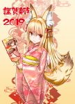 1girl 2019 absurdres alternate_costume animal_ear_fluff animal_ears bangs blonde_hair blush chinese_zodiac emil_chronicle_online eyebrows_visible_through_hair floral_print fox_ears fox_tail hagoita hair_ornament hair_ribbon highres japanese_clothes kimono loki_alma long_hair long_sleeves nengajou new_year obi paddle pink_kimono ribbon sash serizawa_(knight2020) standing tail wide_sleeves year_of_the_pig yellow_eyes