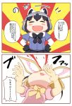 2girls ^_^ animal_ears bangs black_hair blood blue_sweater blush bow bowtie closed_eyes closed_eyes common_raccoon_(kemono_friends) extra_ears eyebrows_visible_through_hair fang fennec_(kemono_friends) fox_ears fur_collar gloves grey_hair hands_on_hips hands_up highres kemono_friends long_sleeves multicolored_hair multiple_girls nosebleed open_mouth pink_sweater raccoon_ears shima_noji_(dash_plus) short_hair short_over_long_sleeves short_sleeves shouting sidelocks skirt smile sweater translation_request upper_body white_hair  d