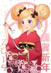 1girl 2019 :d absurdres bangs blonde_hair blush bow bowl braid brown_bow chopsticks commentary_request confetti double_bun elise_(fire_emblem_if) fire_emblem fire_emblem_if floral_print hair_bow highres holding holding_bowl holding_chopsticks japanese_clothes kimono long_sleeves looking_away mochi nintendo obi open_mouth pink_bow print_kimono red_kimono round_teeth sash side_braid sidelocks smile solo teeth transistor upper_teeth violet_eyes white_background wide_sleeves