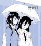2girls :s backpack bag blazer blue blush cardigan commentary_request d: holding holding_umbrella jacket kuroki_tomoko looking_at_another low_twintails monochrome multiple_girls necktie open_mouth orikuchi_hirata rain release_date school_uniform shared_umbrella sweatdrop tamura_yuri twintails umbrella watashi_ga_motenai_no_wa_dou_kangaetemo_omaera_ga_warui!