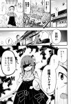 1boy 1girl absurdres apron comic flower glowing glowing_eye goblin_slayer! greyscale hair_flower hair_ornament headband hieda_no_akyuu highres japanese_clothes kimono kousei_(public_planet) long_sleeves monochrome shield short_hair sword touhou translation_request weapon