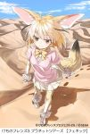 1girl animal_ears aota_(takaaota) blonde_hair blue_sky bow bowtie clouds day desert extra_ears eyebrows_visible_through_hair fennec_(kemono_friends) fox_ears fox_tail full_body fur_trim gloves kemono_friends kemono_friends_3:_planet_tours kurogin miniskirt official_art outdoors pleated_skirt shadow short_sleeves skirt sky solo tail thigh-highs watermark white_footwear white_gloves white_legwear white_skirt yellow_legwear yellow_neckwear