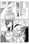 +++ 2girls :d ? against_wall beret blush collared_shirt comic commentary_request crossed_arms epaulettes eyebrows_visible_through_hair eyepatch frown gloves greyscale hair_between_eyes hat highres indoors kantai_collection kashima_(kantai_collection) kiso_(kantai_collection) long_hair loose_socks maku-raku medium_hair military military_jacket military_uniform monochrome multiple_girls neckerchief open_mouth pleated_skirt sailor_collar school_uniform serafuku shadow shirt short_sleeves sidelocks skirt smile sweat tile_floor tiles twintails uniform v-shaped_eyebrows wavy_hair wavy_mouth