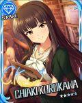black_eyes black_hair blush character_name dress idolmaster idolmaster_cinderella_girls kurokawa_chiaki long_hair smile stars