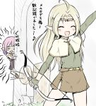2girls :d ^_^ ahoge anger_vein arm_up arrow blonde_hair blush bow_(weapon) brown_dress brown_footwear brown_skirt character_request clenched_teeth closed_eyes closed_eyes dress fingerless_gloves gloves green_gloves green_shirt holding holding_bow_(weapon) holding_weapon long_hair long_sleeves maplestory multiple_girls nekono_rin open_mouth outstretched_arm pink_hair pointy_ears shaded_face shirt shoes skirt smile target teeth translation_request very_long_hair weapon