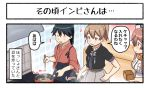 4koma auburn_hair black_skirt blue_eyes blue_hair blue_hakama breast_pocket brown_hair chopsticks comic cooking dress grey_shirt hair_between_eyes hakama hakama_skirt hand_on_hip holding holding_chopsticks holding_pot houshou_(kantai_collection) intrepid_(kantai_collection) japanese_clothes kantai_collection kitchen masu medium_hair neckerchief pleated_skirt pocket ponytail saratoga_(kantai_collection) saucepan shirt short_sleeves sidelocks skirt soybean speech_bubble steam tasuki translation_request tsukemon white_dress