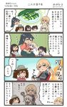 >_< 4koma 6+girls =_= akagi_(kantai_collection) barefoot black_hair black_hakama black_skirt blonde_hair blue_hakama blush brown_hair capelet chibi chibi_inset chopsticks comic commentary_request cucumber food graf_zeppelin_(kantai_collection) hair_between_eyes hakama hakama_skirt highres holding holding_chopsticks holding_food houshou_(kantai_collection) japanese_clothes kaga_(kantai_collection) kantai_collection kimono long_hair long_sleeves megahiyo military military_uniform multiple_girls no_hat no_headwear open_mouth pink_kimono pleated_skirt ponytail pretzel prinz_eugen_(kantai_collection) red_hakama ryuujou_(kantai_collection) short_hair side_ponytail sidelocks sitting sitting_on_person skirt smile speech_bubble tasuki translation_request twintails twitter_username uniform v-shaped_eyebrows visor_cap