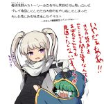 2girls anger_vein bangs black_gloves blue_robe blush bunny_hair_ornament cape crying eyebrows_visible_through_hair gloves green_hair hair_ornament hair_over_eyes head_tilt hood hood_up hooded_robe light_brown_hair long_hair long_sleeves maplestory mole mole_under_eye multiple_girls nekono_rin open_mouth robe sidelocks simple_background streaming_tears sweat tears translation_request twintails v-shaped_eyebrows violet_eyes white_background white_cape