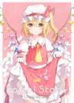 1girl 6u_(eternal_land) absurdres ascot asymmetrical_hair bangs blonde_hair blue_flower blush border bow copyright_name cover cowboy_shot crystal dated demon_wings flandre_scarlet flower frilled_shirt_collar frilled_sleeves frills gloves hat hat_ribbon highres long_hair long_skirt looking_at_viewer mob_cap one_side_up outside_border petals petticoat pink_background puffy_short_sleeves puffy_sleeves red_bow red_eyes red_ribbon red_skirt red_vest ribbon scan shiny shiny_hair shirt short_sleeves simple_background skirt skirt_basket skirt_hold skirt_set solo standing tareme touhou vest white_border white_flower white_gloves white_hat white_shirt wings yellow_neckwear