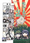 4koma 6+girls abyssal_sun_hime ahoge akigumo_(kantai_collection) bamboo_shoot battleship_hime black_hair black_serafuku blonde_hair blue_eyes boar braid brown_hair cannon chikuma_(kantai_collection) comic commentary_request double_bun forest green_hair hair_flaps hair_ornament hair_over_shoulder hair_ribbon headgear high_ponytail highres japanese_clothes johnston_(kantai_collection) kantai_collection kazagumo_(kantai_collection) light_brown_hair long_hair long_sleeves makigumo_(kantai_collection) miko multi-tied_hair multiple_girls nature nelson_(kantai_collection) nisshin_(kantai_collection) pink_hair ponytail remodel_(kantai_collection) ribbon school_uniform seiran_(mousouchiku) serafuku shigure_(kantai_collection) short_eyebrows single_braid sleeves_past_fingers sleeves_past_wrists speech_bubble tone_(kantai_collection) translation_request tree turret twintails very_long_hair white_ribbon wide_sleeves yamashiro_(kantai_collection) yuugumo_(kantai_collection)