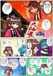 3girls 4koma alternate_costume architecture banner black_neckwear blue_eyes blue_hair brown_eyes brown_hair closed_eyes collarbone collared_shirt comic commentary constricted_pupils drill_hair east_asian_architecture emphasis_lines empty_eyes hair_ornament hair_ribbon hair_rings hairpin handsome_wataru hat highres himekaidou_hatate kaku_seiga multiple_girls necktie pom_pom_(clothes) purple_hat ribbon shameimaru_aya sharp_teeth shirt sparkle sweatdrop tears teeth toilet_paper tokin_hat touhou translation_request turn_pale twintails
