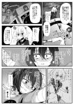 bandage chain chained chains comic commentary_request crying crying_with_eyes_open dress eyebrows_visible_through_hair greyscale hair_ornament hair_ribbon highres konno_junko kyukyutto_(denryoku_hatsuden) long_hair low_twintails mizuno_ai monochrome multiple_girls patchwork_skin ribbon sailor_dress short_hair tears translation_request twintails zombie zombie_land_saga