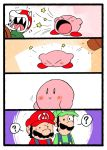 4koma ? blush comic eating facial_hair flower_pot hat kirby kirby_(series) luigi mario mario_(series) mustache nintendo piranha_plant plant rariatto_(ganguri) sharp_teeth spoken_question_mark star super_mario_bros. super_smash_bros. super_smash_bros._ultimate sweatdrop teeth