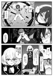 1boy 2girls bandage chain chained chains comic commentary_request dress eyebrows_visible_through_hair greyscale hair_ornament hair_ribbon highres konno_junko kyukyutto_(denryoku_hatsuden) long_hair low_twintails mizuno_ai monochrome multiple_girls patchwork_skin ribbon sailor_dress short_hair tatsumi_koutarou translation_request twintails zombie zombie_land_saga