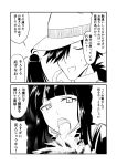 1boy 1girl 2koma censored comic fate/grand_order fate_(series) fedora greyscale ha_akabouzu hair_over_one_eye hat highres long_hair long_tongue monochrome mosaic_censoring oryou_(fate) prehensile_hair sakamoto_ryouma_(fate) saliva scratching_cheek tied_hair tongue translation_request very_long_hair