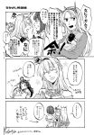 ... 4koma 5girls ahoge anger_vein ark_royal_(kantai_collection) artist_name bangs bare_shoulders blunt_bangs bob_cut bow braid breasts closed_eyes closed_mouth comic corset crown dated detached_sleeves double_bun dress french_braid hair_between_eyes hair_ornament hairband hat headgear highres jervis_(kantai_collection) jewelry kantai_collection kongou_(kantai_collection) long_hair long_sleeves mini_crown monochrome multiple_girls necklace nelson_(kantai_collection) nontraditional_miko remodel_(kantai_collection) ribbon_trim sailor_collar sailor_dress sailor_hat short_hair signature smile speech_bubble spoken_ellipsis tiara translation_request warspite_(kantai_collection) yamada_rei_(rou)