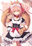 absurdres animal_ear_fluff animal_ears apron arm_cuffs bell bell_collar black_dress blush border bow breasts claw_pose claws cleavage collar commentary_request cross-laced_clothes dress eyebrows_visible_through_hair fangs fate/extra fate/grand_order fate_(series) fox_ears fox_girl fox_tail gunjou_row hair_between_eyes hair_bow hand_on_hip hand_up heart heart_of_string highres jingle_bell looking_to_the_side maid_headdress medium_breasts open_mouth paw_background paws petticoat pink_hair puffy_short_sleeves puffy_sleeves red_bow red_ribbon ribbon sash short_hair_with_long_locks short_sleeves sidelocks striped striped_background tail tamamo_(fate)_(all) tamamo_cat_(fate) waist_apron white_apron white_border white_bow white_ribbon yellow_eyes