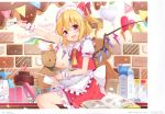 1girl 6u_(eternal_land) :d absurdres apron arm_up ascot bag balloon bangs blonde_hair blush book bow bowl bowtie box cake chef_hat confetti dated egg eyebrows_visible_through_hair fang feet_out_of_frame flandre_scarlet food frilled_apron frilled_shirt_collar frills gift gift_box green_bow green_neckwear hair_between_eyes hair_ribbon happy_valentine hat heart heart_balloon highres holding holding_bowl huge_filesize indoors looking_at_viewer maid_apron maid_headdress milk_carton miniskirt open_mouth page_number paper_bag petticoat puffy_short_sleeves puffy_sleeves red_eyes red_ribbon red_skirt red_vest ribbon scan shirt short_sleeves sitting skirt skirt_set smile solo spoon string_of_flags stuffed_animal stuffed_toy teddy_bear thighs touhou vest waist_apron weighing_scale whisk white_apron white_shirt wrist_cuffs yellow_neckwear