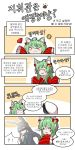 4koma ahoge akashi_(azur_lane) amiya_(arknights) animal_ears arknights azur_lane blush cat_ears character_request closed_eyes comic commander_(azur_lane) commentary_request green_hair hair_ornament hat highres japanese_clothes korean korean_commentary long_hair military_hat multiple_girls open_mouth speech_bubble translation_request winterfall_(artenh) yellow_eyes