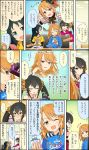 3girls animal_print black_hair blue_eyes comic highres idolmaster idolmaster_cinderella_girls idolmaster_cinderella_girls_starlight_stage leopard_print long_hair matoba_risa multiple_girls nanjou_hikaru official_art open_mouth orange_hair print_ribbon ribbon smile third-party_edit third-party_source translation_request twintails yellow_eyes yuuki_haru