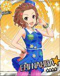 blush brown_eyes brown_hair character_name dress idolmaster idolmaster_cinderella_girls namba_emi short_hair smile stars