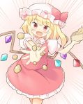 1girl arnest ascot bangs blonde_hair blush bow commentary container crystal emphasis_lines eyebrows_visible_through_hair fang feet_out_of_frame flandre_scarlet frilled_shirt_collar frills gradient gradient_background hat hat_bow holding long_hair mob_cap one_side_up open_mouth petticoat pink_background puffy_short_sleeves puffy_sleeves red_bow red_eyes red_skirt red_vest setsubun shirt short_sleeves skirt skirt_set smile solo touhou vest white_background white_hat white_shirt wings yellow_neckwear