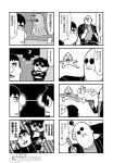 4boys 4koma bald bkub city clenched_hands comic crescent_moon crossed_arms duckman facial_hair firing goatee goho_mafia!_kajita-kun greyscale gun halftone hand_on_own_head highres holding holding_gun holding_weapon jacket mafia_kajita mole mole_above_mouth monochrome monster moon motion_lines multiple_4koma multiple_boys mustache nakamura_yuuichi night no_pupils open_mouth shirt short_hair simple_background sky speech_bubble speed_lines star_(sky) starry_sky sugita_tomokazu sunglasses talking translation_request two-tone_background weapon