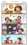 >_< +++ ... 4koma 6+girls :d =_= ? akagi_(kantai_collection) amagi_(kantai_collection) aquila_(kantai_collection) asymmetrical_hair barefoot black_hair black_skirt blonde_hair blush braid brown_hair comic commentary_request flower food graf_zeppelin_(kantai_collection) green_kimono hair_between_eyes hair_flower hair_ornament highres hiryuu_(kantai_collection) holding japanese_clothes kaga_(kantai_collection) kantai_collection kariginu katsuragi_(kantai_collection) kimono long_hair long_sleeves magatama megahiyo multiple_girls one_eye_closed one_side_up open_mouth orange_hair pink_kimono pleated_skirt ponytail red_flower ryuuhou_(kantai_collection) ryuujou_(kantai_collection) short_hair short_sleeves side_ponytail silver_hair single_braid sitting skirt smile speech_bubble spoken_ellipsis taigei_(kantai_collection) thought_bubble translation_request twintails twitter_username unryuu_(kantai_collection) v-shaped_eyebrows visor_cap white_hair