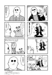 /\/\/\ 1boy 2girls 4koma alien bag bald bear bib bkub clenched_hands comic dancing english_text facial_hair formal goho_mafia!_kajita-kun greyscale halftone handbag hat highres holding jacket mafia_kajita monochrome motion_lines multiple_4koma multiple_girls mustache neckerchief necktie no_pupils shirt short_hair shouting simple_background snapping_fingers speech_bubble suit sunglasses sweatdrop talking taser translation_request umino_chika_(character) vest white_background