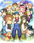 5girls 6+boys :d ;d adjusting_clothes adjusting_hat anger_vein animal ann_(harvest_moon) ayamix1020 bangle bird black_bow black_gloves black_hair black_wristband blonde_hair blue_eyes blue_hat blue_sky book bottle bow bracelet braid brooch brown_eyes brown_hair brown_sweater_vest chicken clenched_hand clenched_teeth cliff_(harvest_moon) crossed_arms dark_skinned_ale destiny_(harvest_moon) doctor_(harvest_moon) dog eighth_note elli_(harvest_moon) everyone facial_hair flower fur_trim glasses gloves goatee gray_(harvest_moon) green_eyes grey_eyes hair_flower hair_ornament hand_up harvest_moon harvest_moon:_back_to_nature hat head_mirror headband highres holding holding_animal holding_book holding_bottle jewelry kai_(harvest_moon) karen_(harvest_moon) labcoat long_braid long_sleeves looking_at_viewer maria_(harvest_moon) multicolored_hair multiple_boys multiple_girls musical_note one_eye_closed open_mouth orange_hair overalls pete_(harvest_moon) pointing popuri_(harvest_moon) puffy_long_sleeves puffy_sleeves purple_bandana purple_wristband red_eyes red_headband red_neckwear rick_(harvest_moon) sideburns sky smile standing sweater_vest teeth two-tone_hair vest wristband
