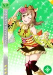 blush brown_eyes brown_hair character_name kunikida_hanamaru long_hair love_live!_school_idol_festival love_live!_sunshine!! smile wink yukata