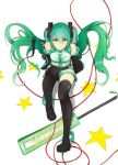 1girl aqua_eyes black_footwear black_sleeves boots copyright_name detached_sleeves from_above full_body green_hair hair_between_eyes hatsune_miku highres jumpsuit long_hair long_sleeves looking_at_viewer looking_up saruno_(eyesonly712) sitting smile solo thigh-highs thigh_boots twintails very_long_hair vocaloid zettai_ryouiki