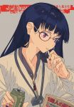 1girl absurdres blue_hair book can drinking_straw glasses grey_background highres holding holding_can huge_filesize kogecha_(coge_ch) long_hair looking_away original red-framed_eyewear red_eyes round_eyewear shirt soda_can solo upper_body white_shirt zipper_pull_tab