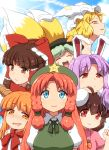 6+girls :d ^_^ ahoge animal_ears bangs bare_shoulders beret black_hat blonde_hair blue_eyes blue_sky bow braid breasts brown_eyes brown_hair carrot_necklace clenched_hand closed_eyes closed_eyes clouds commentary_request condensation_trail day dress drooling eyebrows_visible_through_hair facing_viewer fox_tail frilled_bow frills green_hair green_hat green_ribbon green_vest hair_between_eyes hair_bow hair_tubes hakurei_reimu half_updo hand_up hat hat_bow hong_meiling ibuki_suika inaba_tewi komeiji_koishi large_breasts long_hair looking_at_viewer multiple_girls neck_ribbon nude oni oni_horns open_mouth orange_eyes orange_hair outdoors parted_lips pillow_hat pink_dress puffy_short_sleeves puffy_sleeves purple_hair rabbit_ears red_bow red_eyes red_neckwear redhead reisen_udongein_inaba ribbon shirosato shirt short_hair short_sleeves sidelocks sky sleeveless sleeveless_shirt smile star tail touhou twin_braids v-shaped_eyebrows vest white_hat white_shirt yakumo_ran yellow_bow yellow_eyes