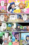 +++ ... 3girls apron bangs barefoot bed black_hair blonde_hair blouse blue_bow blue_dress blue_eyes blunt_bangs bow brown_eyes closed_eyes comic door dress fairy_wings fang hair_bow headdress highres long_hair luna_child lying moyazou_(kitaguni_moyashi_seizoujo) multiple_girls on_bed orange_hair red_eyes red_skirt running sick skirt star_sapphire sunny_milk sweat toothbrush touhou translation_request tree two_side_up waist_apron white_apron white_blouse wide_sleeves window wings yellow_neckwear