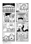 4koma 6+boys :d arms_up bald bkub city clenched_hands clenched_teeth comic crying dancing emphasis_lines eyes_visible_through_eyewear facial_hair formal goho_mafia!_kajita-kun greyscale halftone highres holding holding_money hood hood_up hooded_robe jacket mafia_kajita monochrome motion_lines multiple_4koma multiple_boys musical_note mustache necktie open_mouth shirt short_hair shouting simple_background smile snot_trail spacesuit speech_bubble streaming_tears suit sunglasses surprised sweatdrop talking tears teeth translation_request triangle_mouth two-tone_background walking