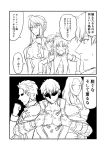 2girls 2koma 4boys artoria_pendragon_(all) artoria_pendragon_(lancer) braided_bun breasts clarent clenched_hand closed_eyes comic commentary_request cosplay fate/grand_order fate_(series) frilled_skirt frills gawain_(fate/extra) gawain_(fate/grand_order) greyscale ha_akabouzu highres kaleido_ruby kaleido_ruby_(cosplay) lancelot_(fate/grand_order) large_breasts monochrome mordred_(fate) mordred_(fate)_(all) multiple_boys multiple_girls skirt tohsaka_rin toosaka_rin translation_request tristan_(fate/grand_order) veins