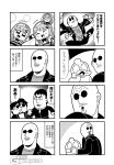 +++ 3girls 4boys 4koma afterimage bald barefoot bkub blush character_request clenched_hands closed_eyes comic covering_mouth duckman emphasis_lines facial_hair goatee goho_mafia!_kajita-kun greyscale halftone hand_over_another's_mouth highres holding jacket mafia_kajita mole mole_above_mouth monochrome motion_lines multiple_4koma multiple_boys multiple_girls mustache nakamura_yuuichi no_pupils shirt short_hair shouting simple_background speech_bubble sugita_tomokazu sunglasses surprised sweat sweating_profusely talking translation_request two-tone_background waving_arms whispering