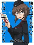 1girl aono3 bangs black_hat black_jacket blue_background brown_eyes brown_hair circle_name commentary dress_shirt emblem eyebrows_visible_through_hair from_side garrison_cap girls_und_panzer hat head_tilt holding jacket kuromorimine_military_uniform light_frown long_sleeves looking_at_viewer manga_(object) meta military military_hat military_uniform nishizumi_maho notice_lines open_mouth outside_border red_shirt shirt short_hair solo translation_request uniform upper_body